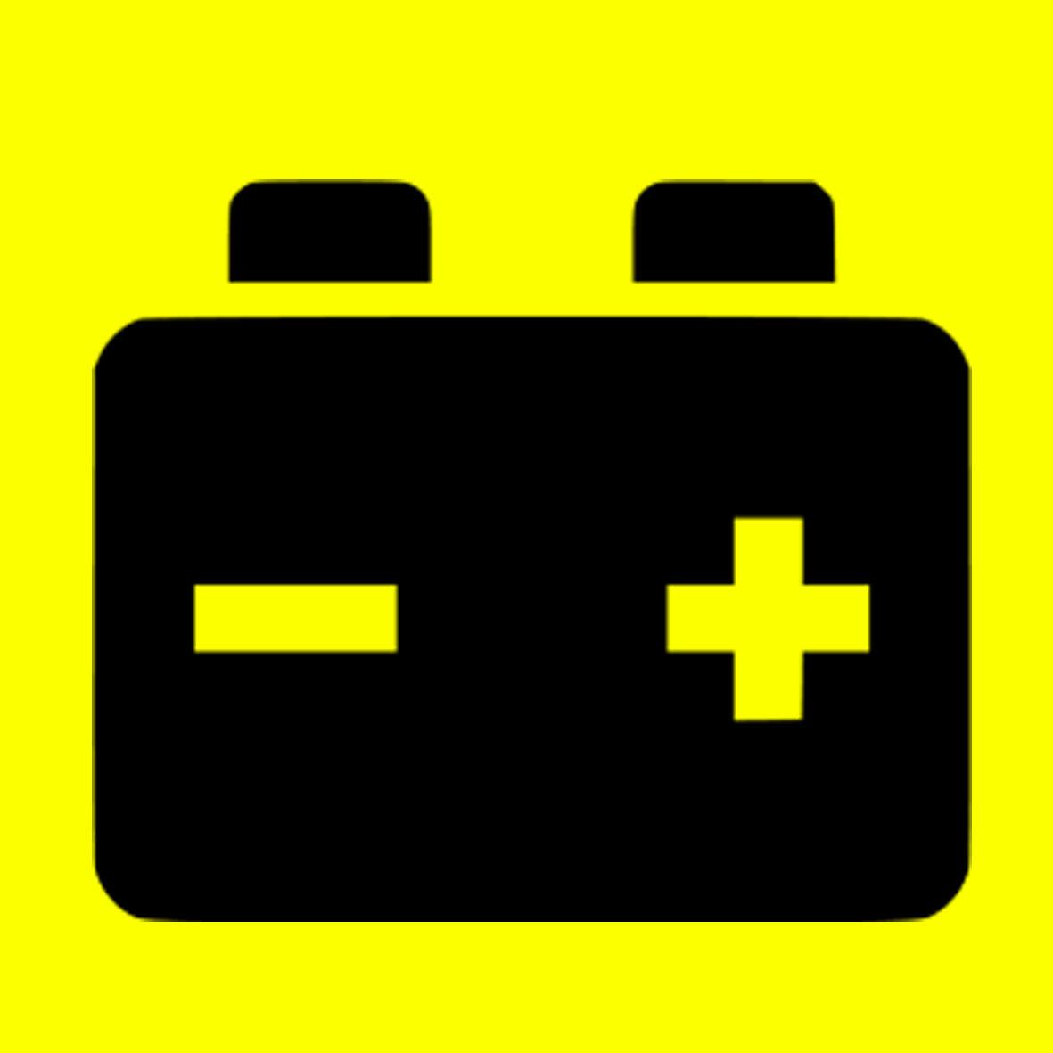 Battery equipment
